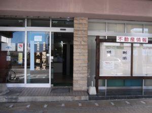 浜田市不動産の電設サービス